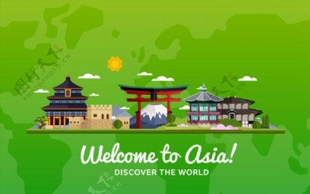 亚洲旅游海报图片