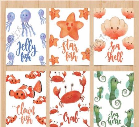 海洋动物卡片图片
