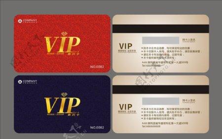 VIP卡片VIP卡VIP图片
