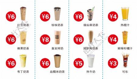 奶茶饮料免扣素材图片