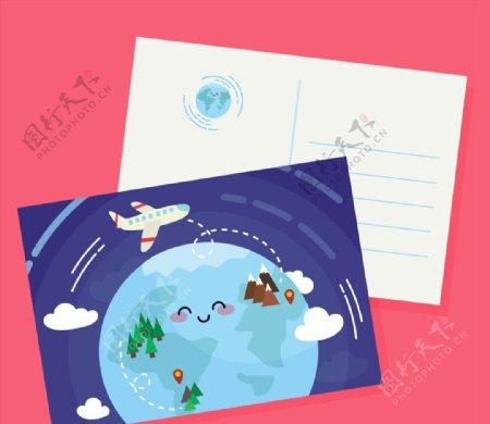 微笑地球旅行明信片图片