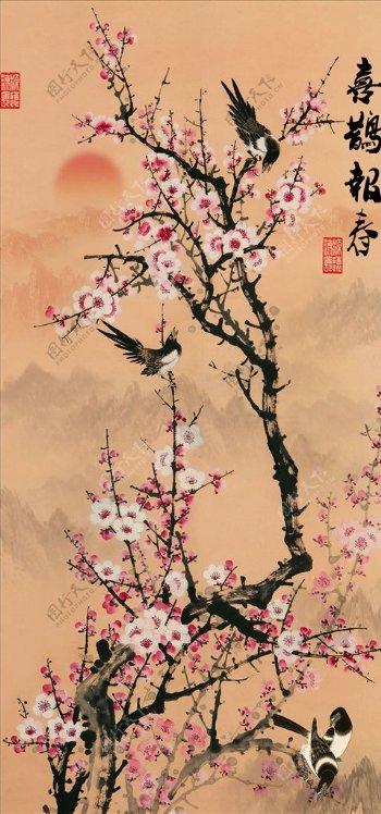 花鸟画梅花喜鹊报春玄关图图片