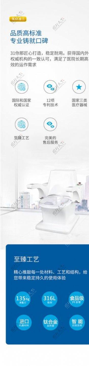 激光坐浴机图片