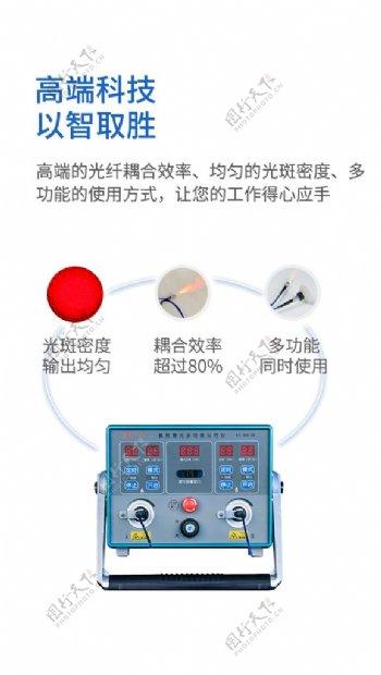 氦氖激光多功能治疗仪图片