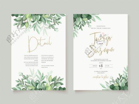 水彩花卉婚礼卡模板图片