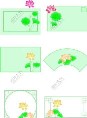 中国风立夏绿色边框图片