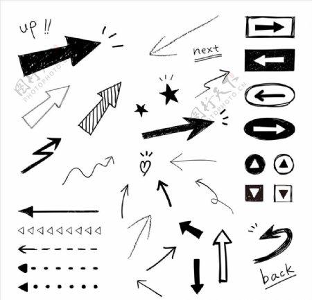手绘箭头符号图片