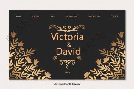 花卉婚礼网站登陆页图片