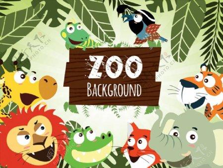 可爱动物园动物图片