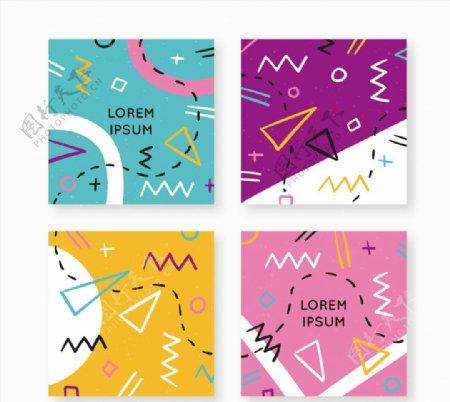 抽象图案卡片图片