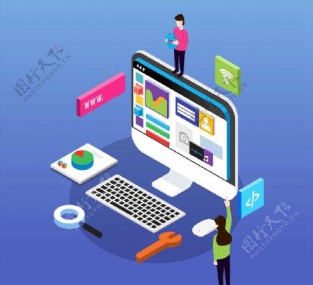 立体网站编程插画图片