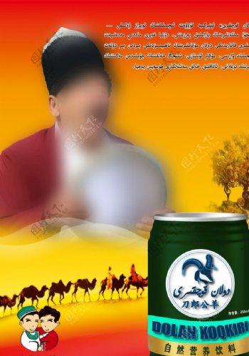 新疆塔吉达文化传媒有限公司图片