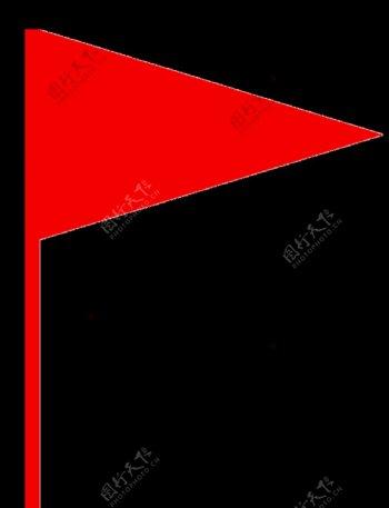 红旗图标指示标志图片