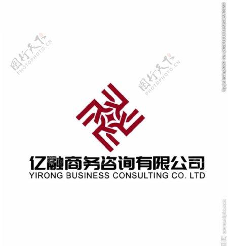 亿融商务咨询有限公司图片