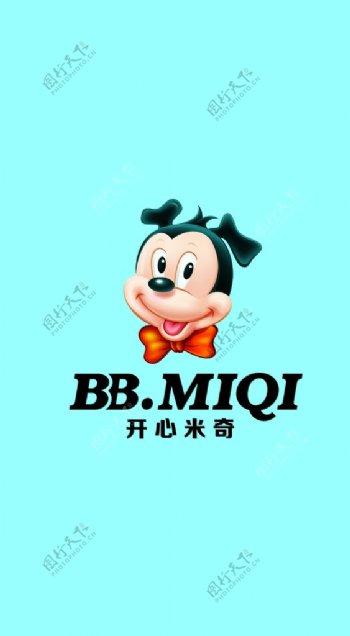 开心米奇logo图片