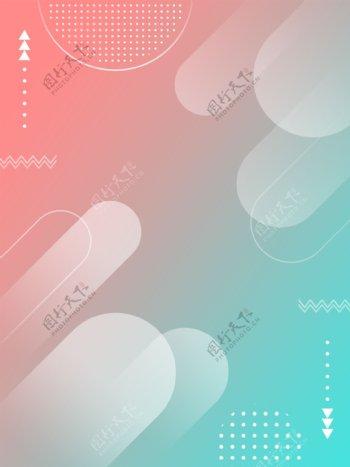 纯色简单线条创意几何背景图片