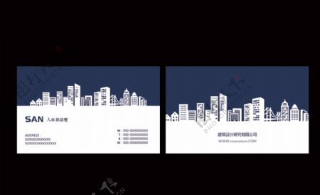 城市建筑蓝色企业名片素材图片