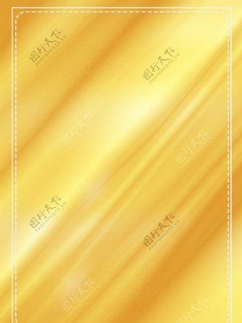 金色线条光线底纹纹理背景模板通图片