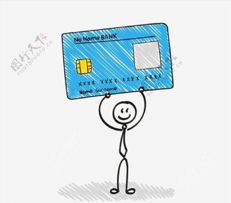 举银行卡的小人图片