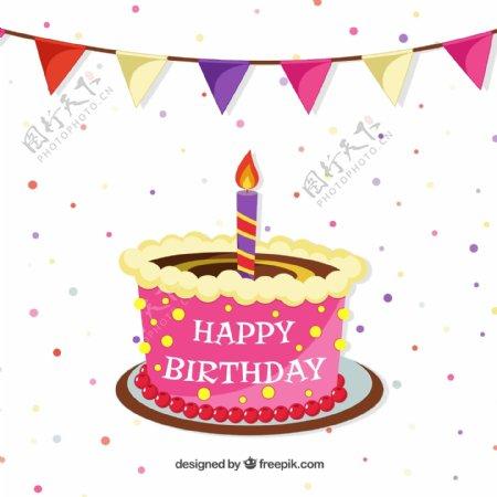 生日蛋糕贺卡图片