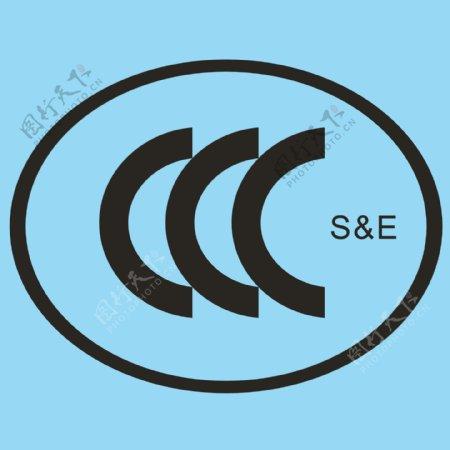 3C强制性产品认证标志图片