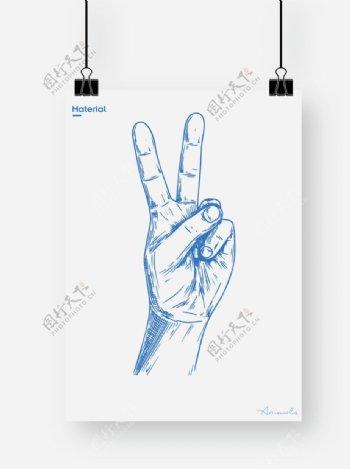 胜利手势图片