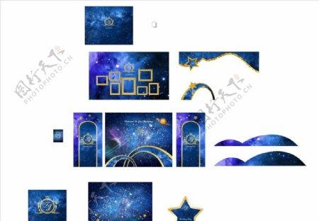 蓝色星空系婚礼背景图片