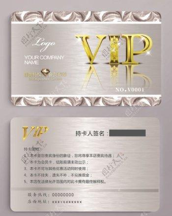 银色VIP卡贵宾卡会员卡图片