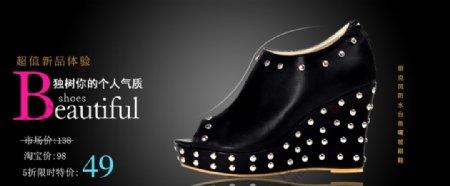 舒适休闲女高跟鞋宣传促销图图片