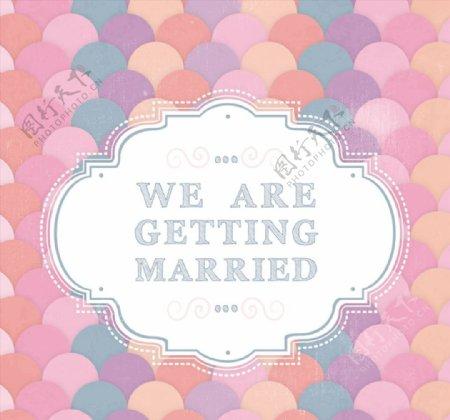 鱼鳞形婚礼邀请卡图片