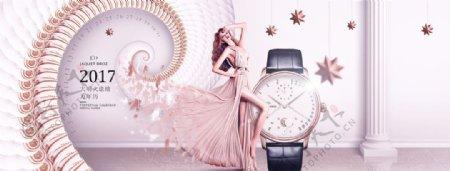粉色简约时尚手表女士图片