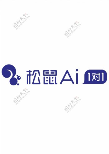 松鼠Ai标志图片