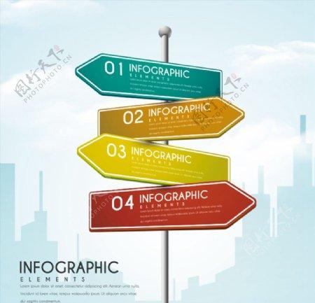 商务信息图表图片