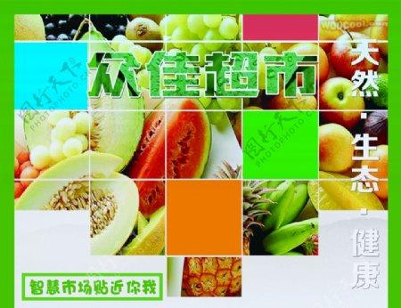 农贸市场灯箱广告图片