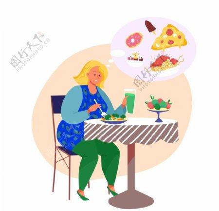 扁平化胖女生生活插画图片