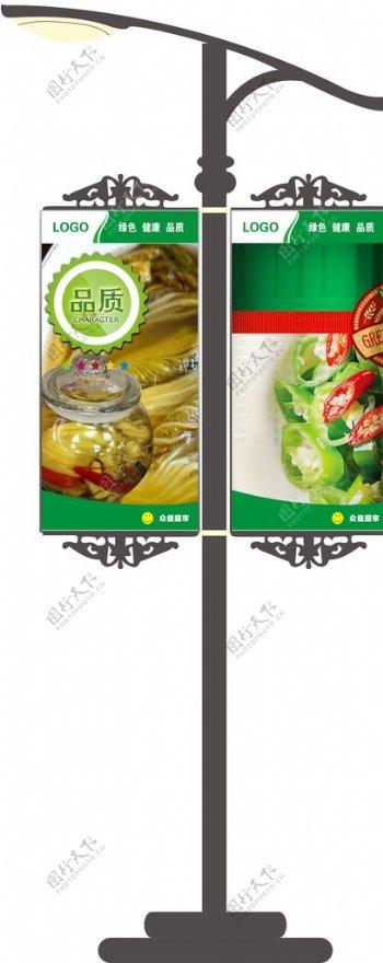 农贸市场道旗图片