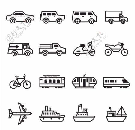 线性简约交通工具图标icon图片