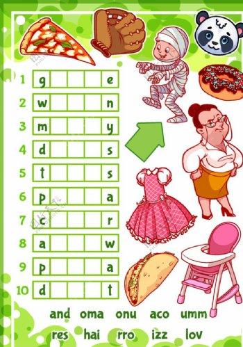 儿童绘本学习教育图片