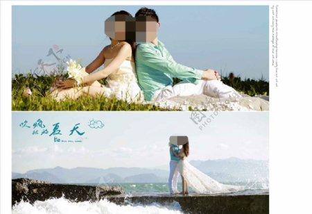 影楼婚纱模板只被吹疯的夏天图片