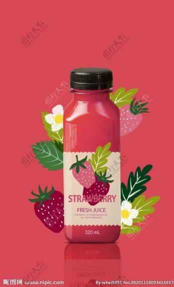 草莓饮料海报广告设计图片