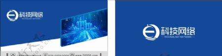 蓝色企业名片科技名片图片