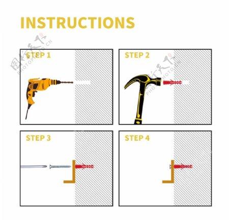 膨胀螺丝安装步骤图片