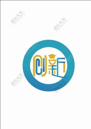 创新logo图片