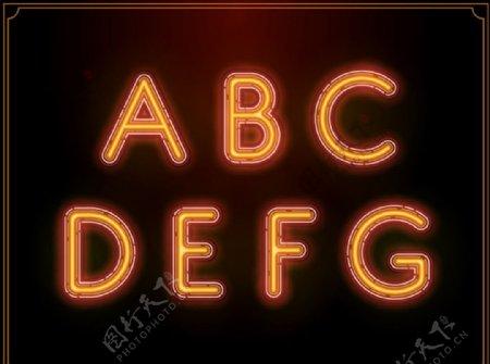 发光英文字母图片