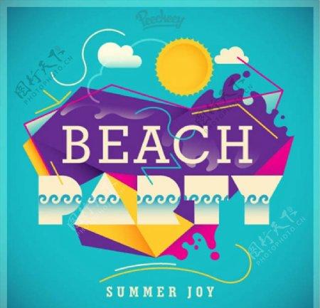 夏天派对海报图片