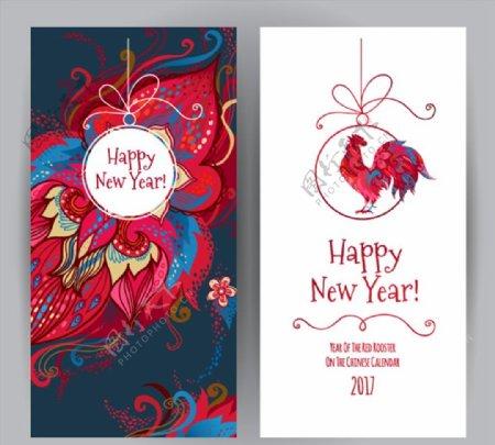 花朵雄鸡新年素材图片