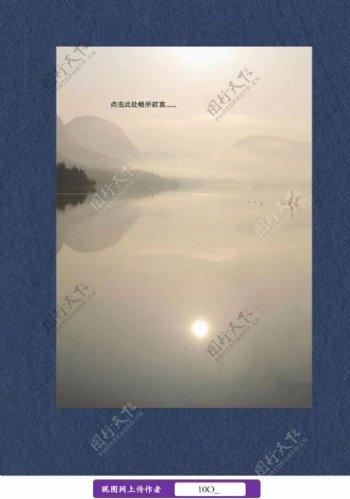 山水画日出信纸图片