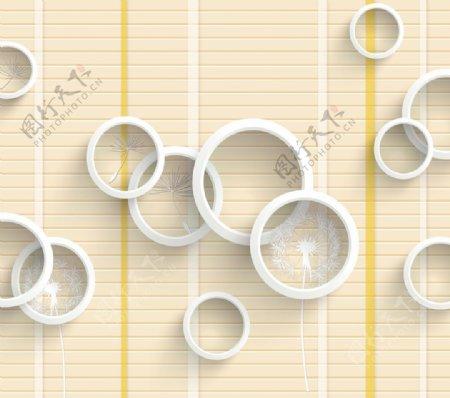 立体圈圈蒲公英背景墙图片