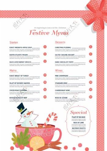 圣诞菜单模板矢量设计素材图片