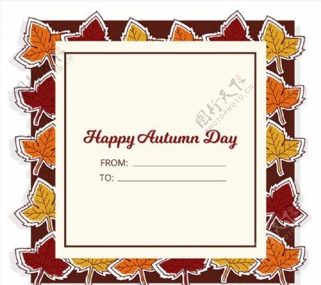 彩色秋叶祝福卡图片